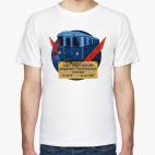 Классическая футболка Вагон типа Е - космос