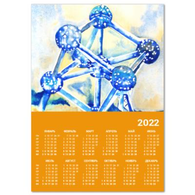 Календарь Атомиум