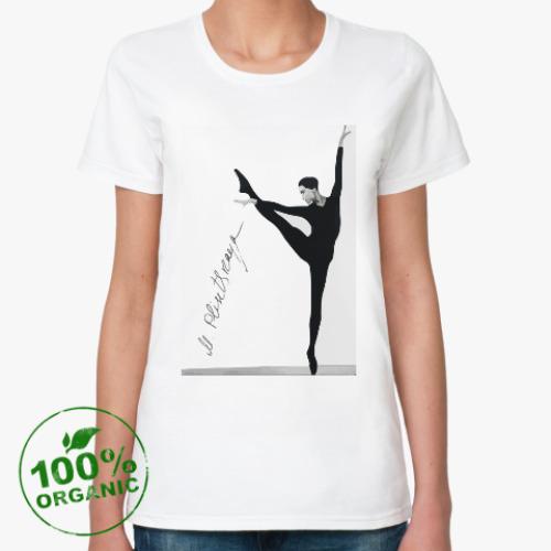 Женская футболка из органик-хлопка Майя Плисецкая