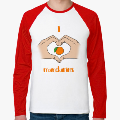 Футболка реглан с длинным рукавом Я люблю мандарины