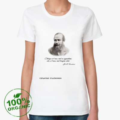 Женская футболка из органик-хлопка /жен.Достоевский улыб