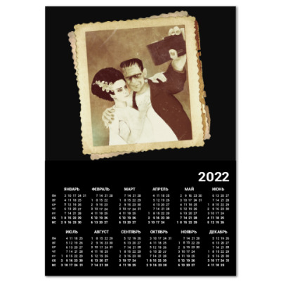 Календарь Монстр Франкенштейна и невеста