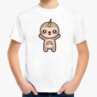 Детская футболка Ленивец Единорог