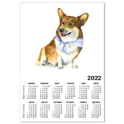 Календарь Корги