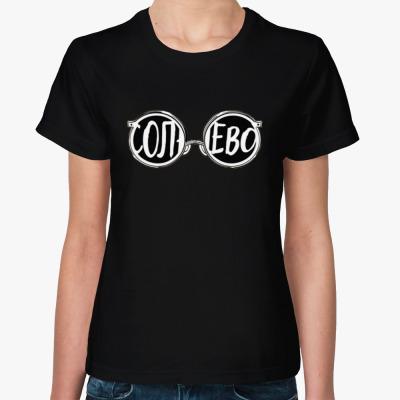 Женская футболка Очки Солнцево