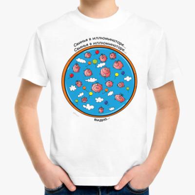 Детская футболка  СвинЫ