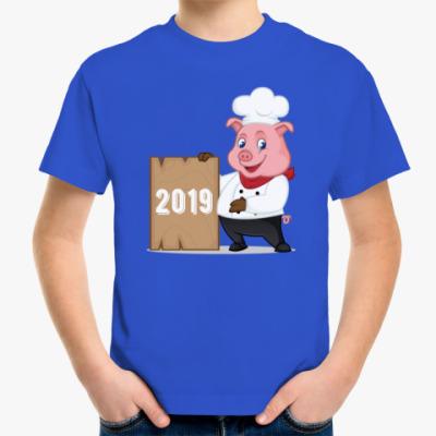 Детская футболка Piggy Chef