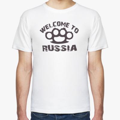 Футболка Welcome to Russia