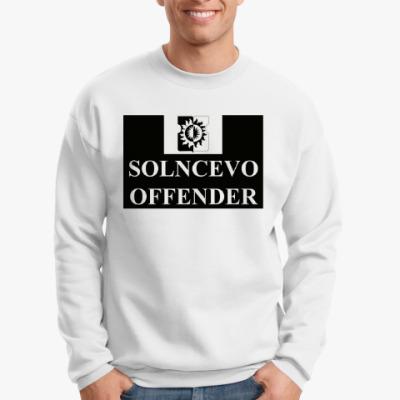Свитшот Solncevo Offender