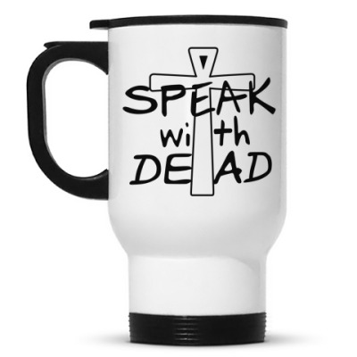 Кружка-термос Говори с мёртвыми