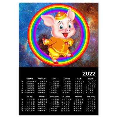 Календарь Rainbow Space Piggy