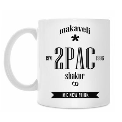 Кружка 2PAC SHAKUR