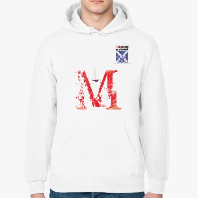 Толстовка худи Сигнальный флаг «M» (Mike / Майк)