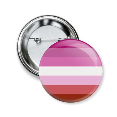 Значок 50мм Лесбиянки