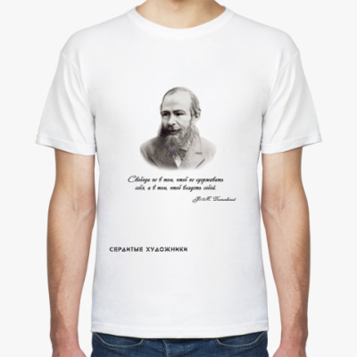 Футболка Футб. Улыбка Достоевского