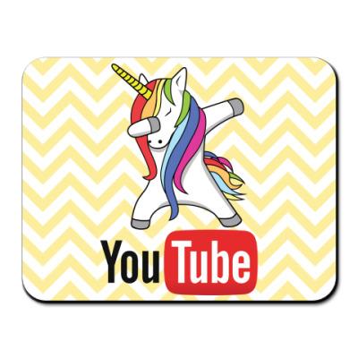 Коврик для мыши YouTube Dab Unicorn