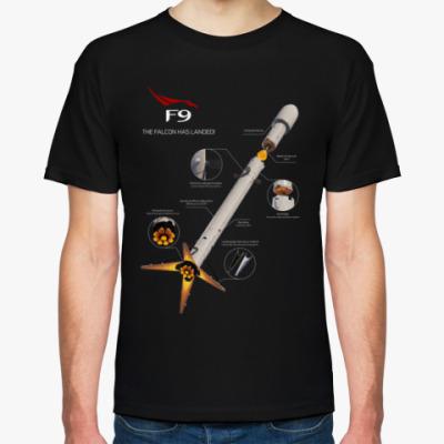Футболка Ракета Falcon 9 (The Falcon has landed)