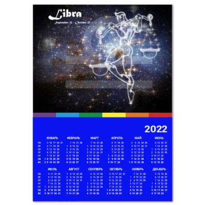 Календарь для весов