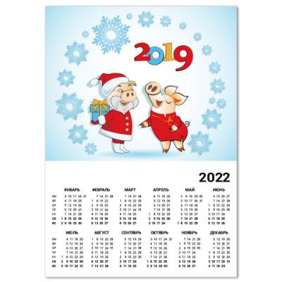 Календарь 2019 год. Хрюша Санта Клаус и забавная свинка