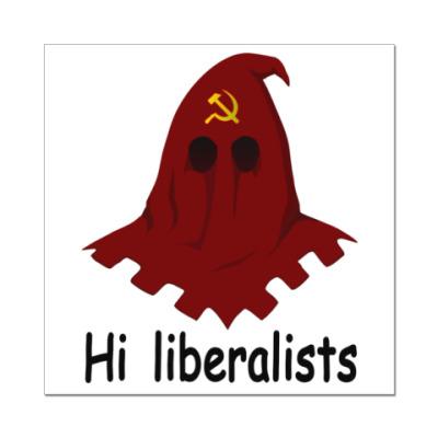Наклейка (стикер) Привет, либералы