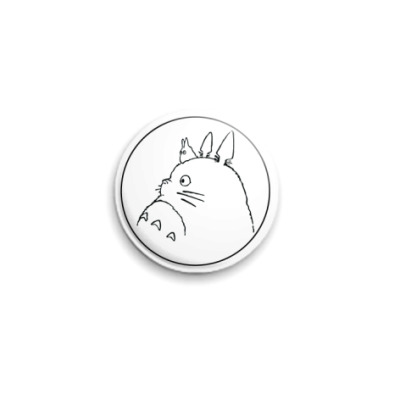 Значок 25мм  Totoro
