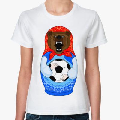 Классическая футболка Футболист Медведь Матрёшка