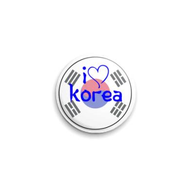 Значок 25мм  I love Korea!
