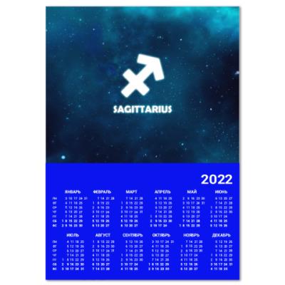 Календарь Знак зодиака. Стрелец