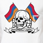 Армения, Арцах