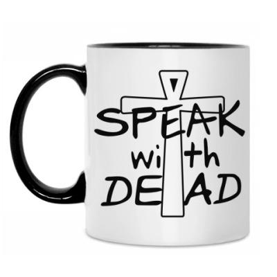Кружка Говори с мёртвыми