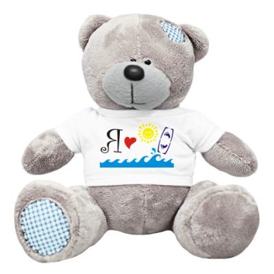 Плюшевый мишка Тедди Я люблю кайтсерфинг