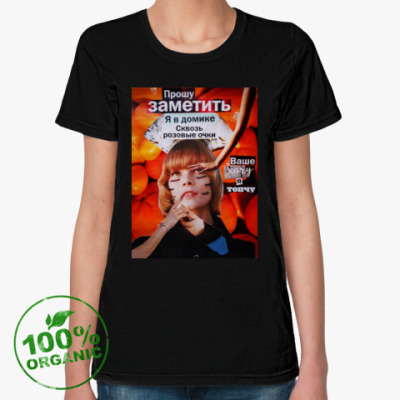 Женская футболка из органик-хлопка 'Особое предновогоднее мнение'