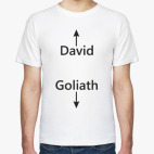 Давид и Голиаф (David and Goliath)