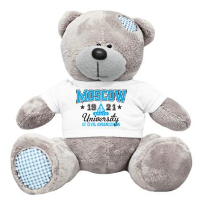 Плюшевый мишка Тедди Мишка-сувенир МГСУ