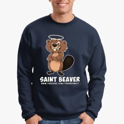"Свитшот Толстовка ""St. Beaver"""