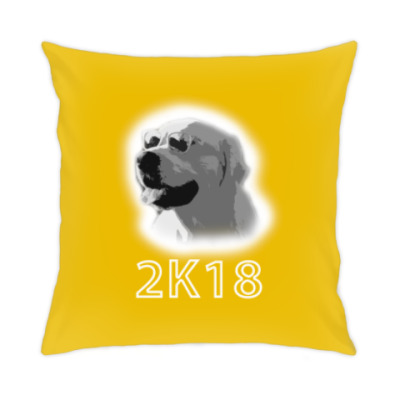 Подушка Год собаки