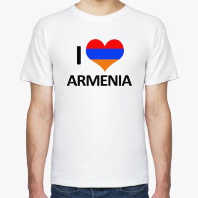 Футболка Я люблю Армению