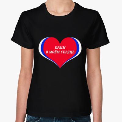 Женская футболка Крым в моём сердце