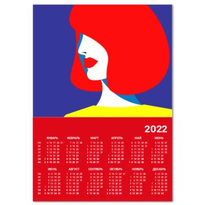 Календарь Стильная девушка в стиле поп арт