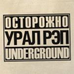 Ural Rap