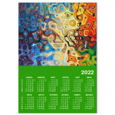 Календарь Искажения