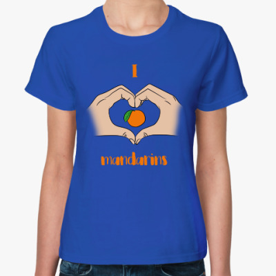 Женская футболка Я люблю мандарины
