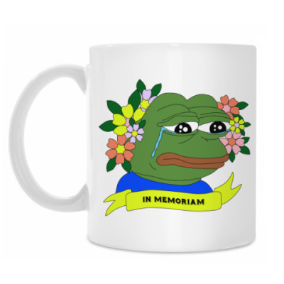 Кружка Sad Frog