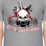Disco-Партизаны