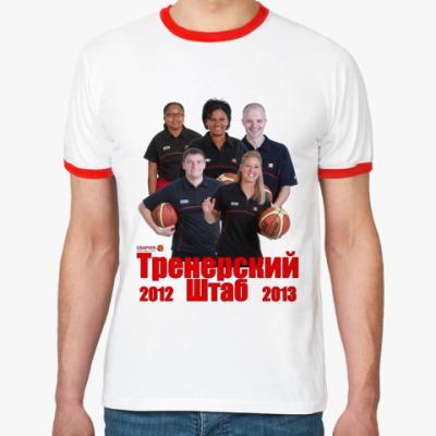 Футболка Ringer-T Ringer-T Мужская (бел/красн)