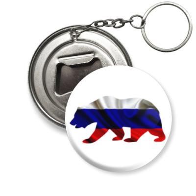 Брелок-открывашка Русский медведь