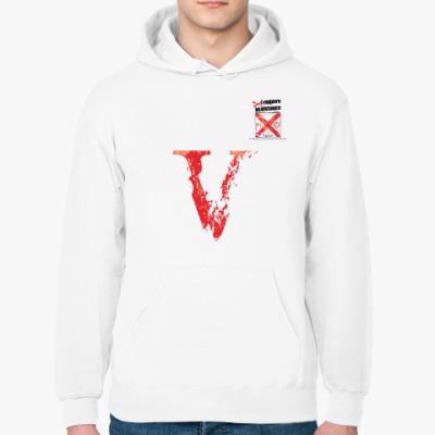 Толстовка худи Сигнальный флаг «V» (Victor / Викта)
