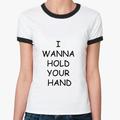 Женская футболка Ringer-T I WANNA HOLD YOUR HAND