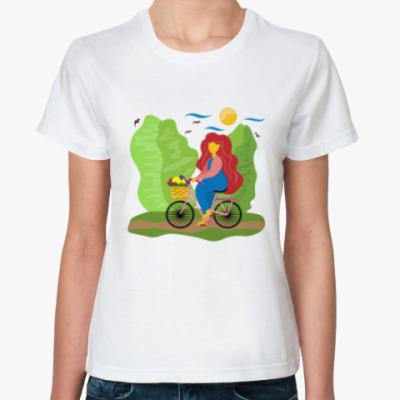 Классическая футболка Велосипедная прогулка