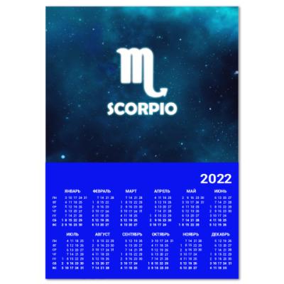 Календарь Знак зодиака. Скорпион